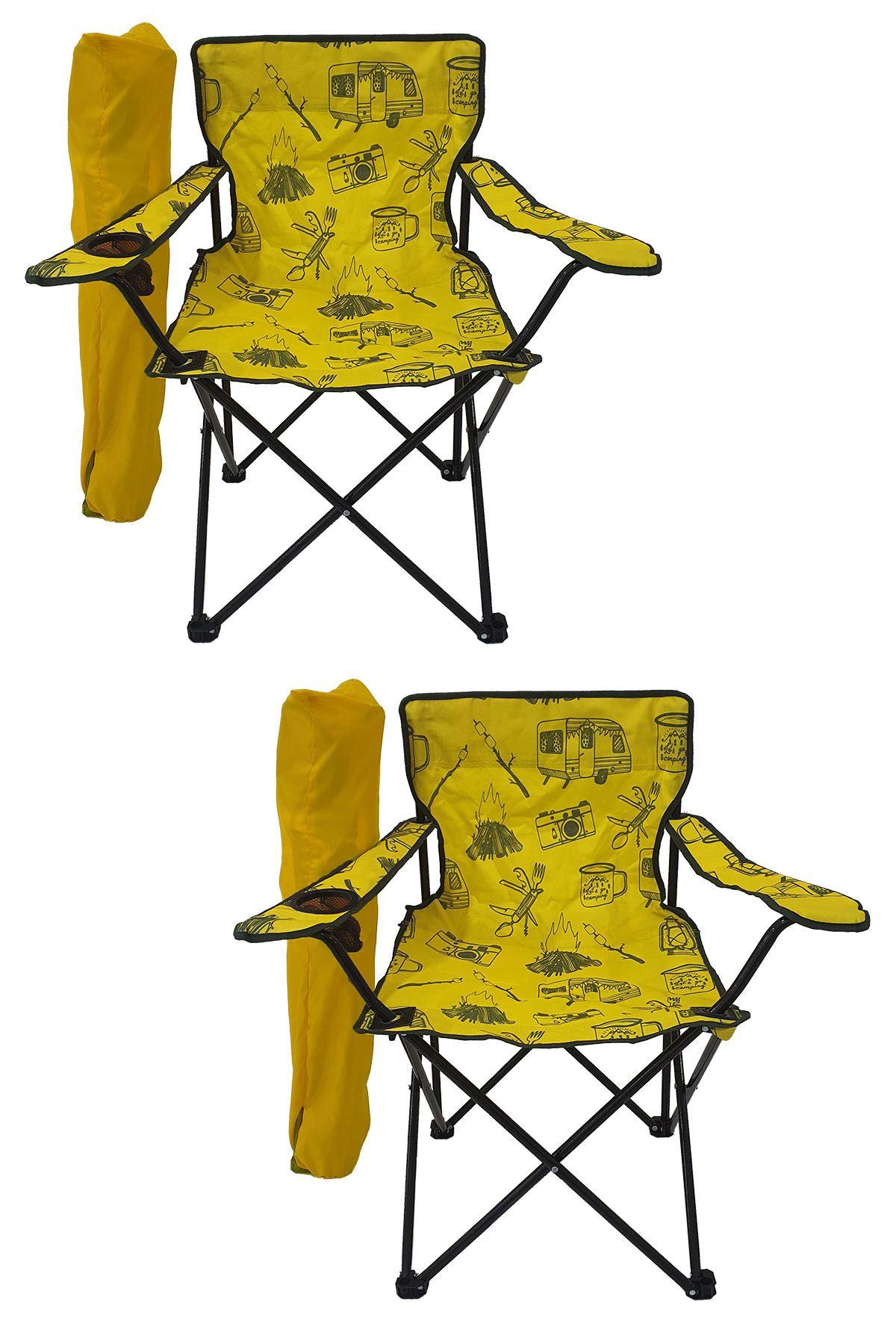 Bofigo 2 Pieces Camping Chair Folding Chair Garden Chair Picnic Beach Chair Patterned Yellow