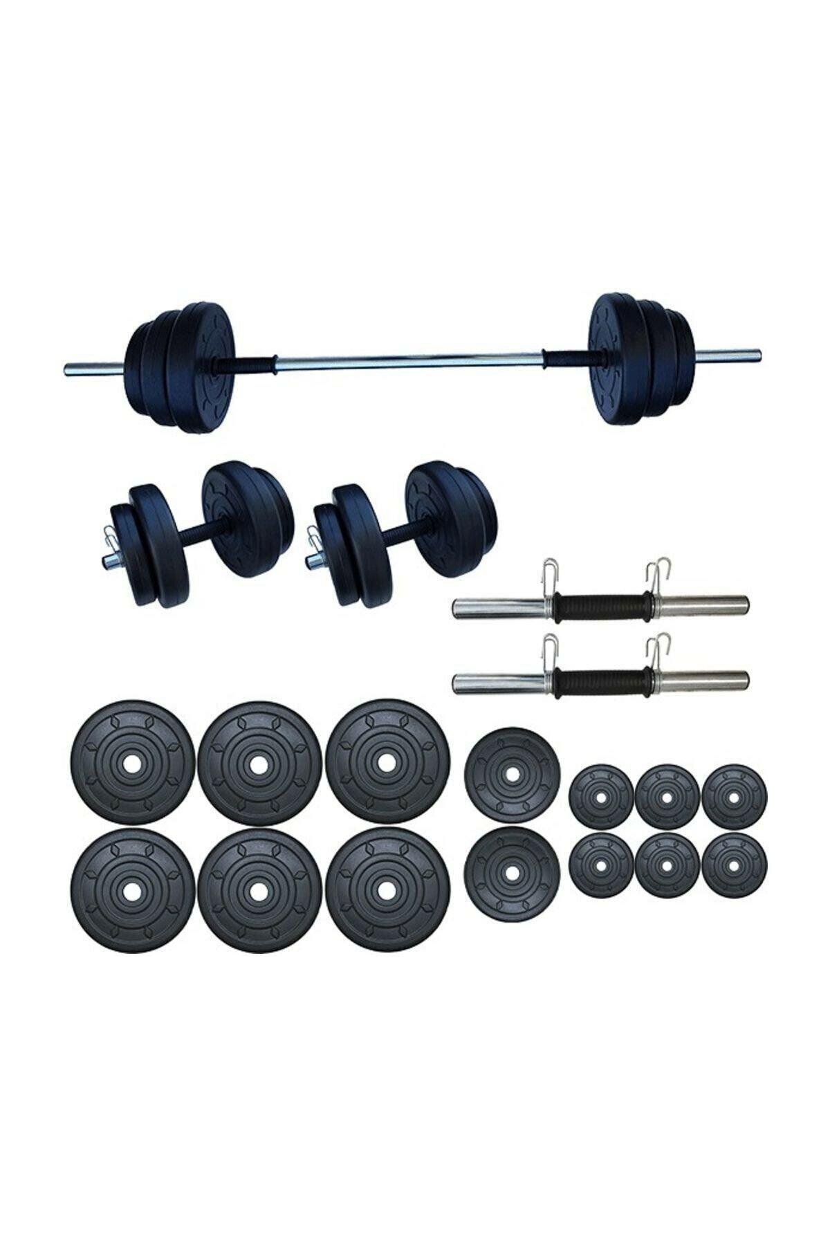 Dambılcım 75 KG Halter Seti Dambıl Seti Ağırlık ve Vücut Geliştirme Aleti 75 KG Spor Dumbell Set